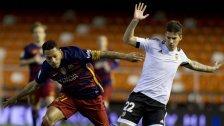 Anständiger Valencia-Abschied aus der Copa