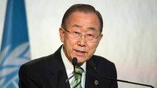 Van der Bellen trifft am Mittwoch Ban Ki-moon