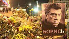 Urteil nach Mord an Boris Nemzow erwartet