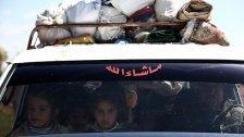Türkische Armee in die Stadt Afrin vorgedrungen